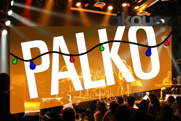 RADIO PALKO: M� �� ��������� ��������� ��� ����� ���������! (live streaming)